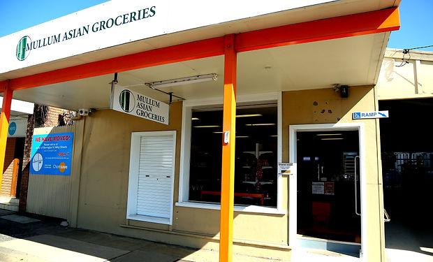 IMG_9261 Asian Groceries Mullum.JPG