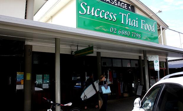 IMG_4105 Success thai Byron.JPG