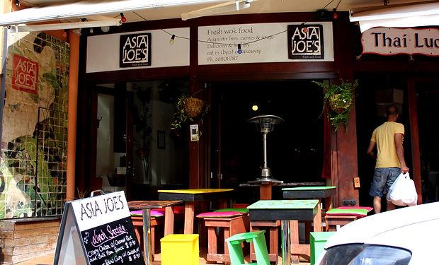 IMG_4209 Asia Joes Byron.JPG