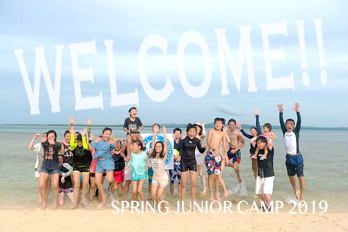 2019SPRIMG_JUNIOR_CAMP.jpg