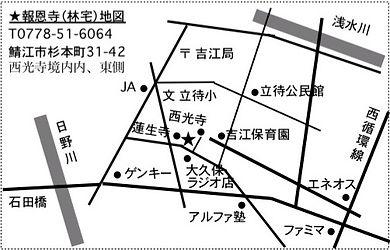 自坊地図_edited.jpg