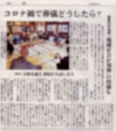 200531.jpg