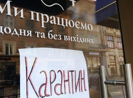 З опівночі на вівторок Новоселицький район у «червоній» зоні