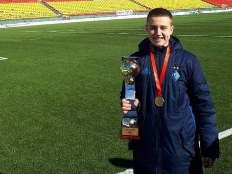 Серед молодих гравців київського «Динамо» - юний строїнчанин