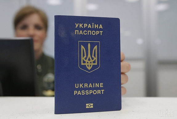 Перед виборами не забудьте перевірити, чи дійсний ваш паспорт