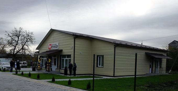 У Мамализі відкрили нове приміщення амбулаторії сімейної медицини