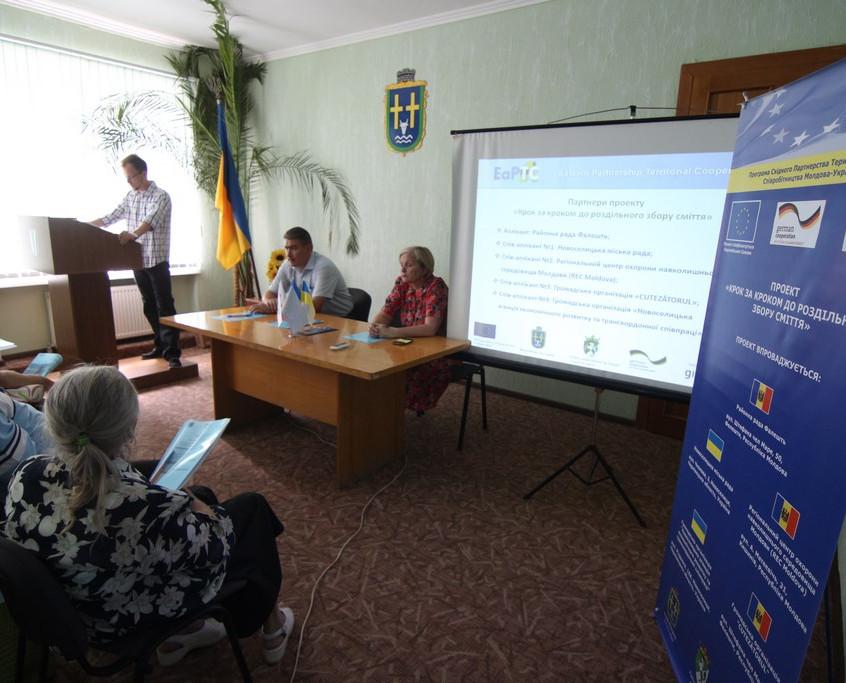 У Новоселицькій міській раді відбувс