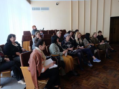 Відбулась презентація Академії Жіночого Лідерства