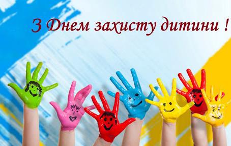 Дорогі юні жителі Новоселицької громади!
