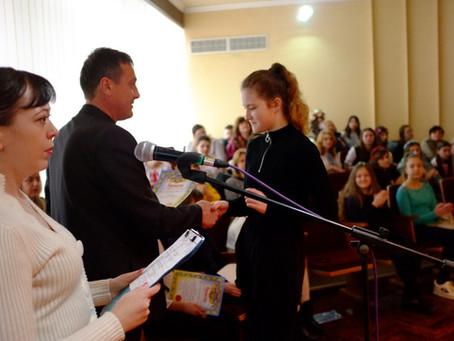 Відбувся конкурс читців-декламаторів і юних художників
