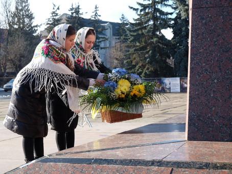 З нагоди Дня Соборності України