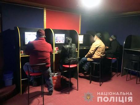 """В центрі Новоселиці """"накрили"""" гральний заклад"""