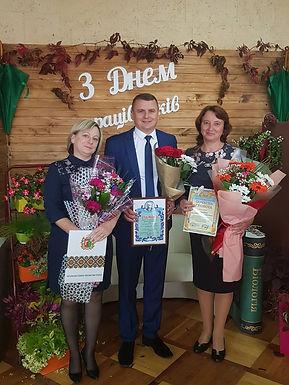 Нагородили кращих педагогів області