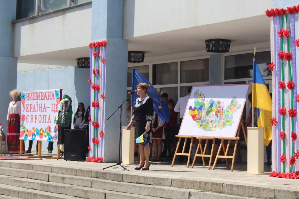 У Новоселиці відзначили День Європи