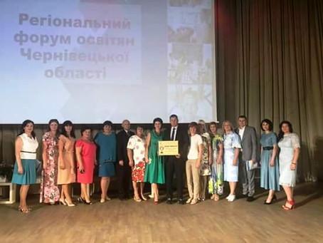 """Новоселицька гімназія отримала """"ЗНАК ЯКОСТІ"""""""