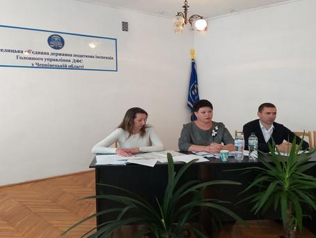 Фіскали Новоселиччини під час семінару розповіли про новації із ЄСВ та РРО