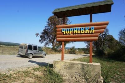 Суд скасував рішення міської ТВК про перерахунок голосів у Чорнівці