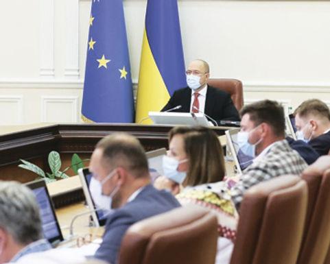 Адаптивний карантин та режим надзвичайної ситуації в Україні до 1 жовтня