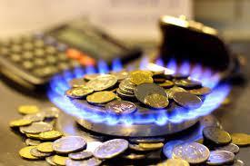 """З 1 травня введуть """"річні тарифи"""" на газ"""