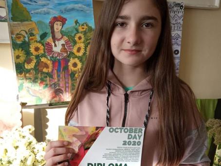 Новосельчанка здобула диплом міжнародного конкурсу