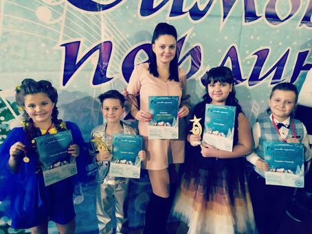 Юні співаки - переможці і призери «Зимової перлини»