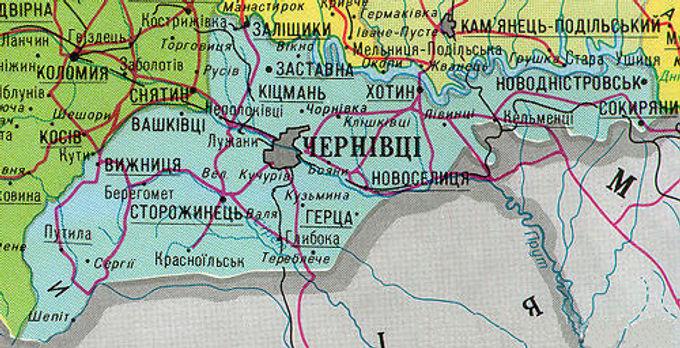 Бурбак і Федорук анонсували ліквідацію існуючих районів на Буковині