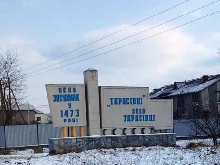 Призначено старост Тарасівців і Костичан
