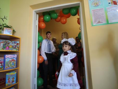 У Котелівському НВК відкрили ресурсну кімната для дітей з особливими освітніми потребами