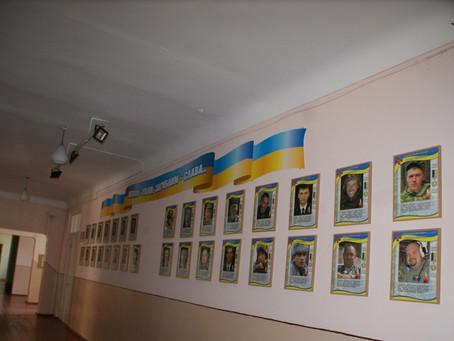 Розпочався об'їзд навчальних закладів Новоселицької ОТГ