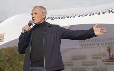Головою Чернівецької ОТГ стане Роман Клічук