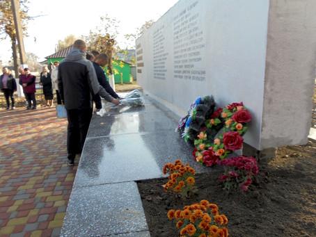 У Зеленому Гаї відкрили відреставрований пам'ятник і сквер