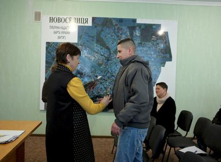 У Новоселицькій міській раді ОТГ вшанували воїнів