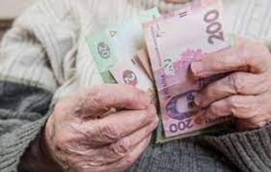 Виплата пенсій: що зміниться з 1 вересня