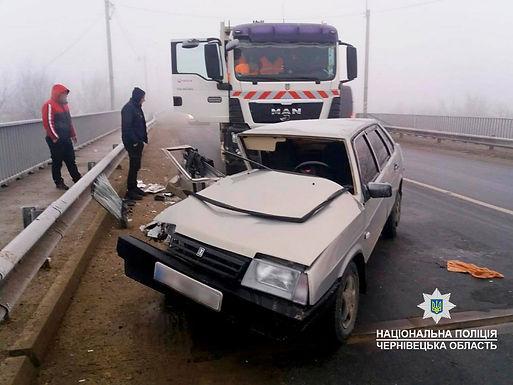 Знов аварія на об'їзній в Магалі