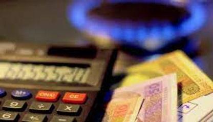 «Тарифна» комісія знизила ціну на розподіл газу для АТ «Чернівцігаз»