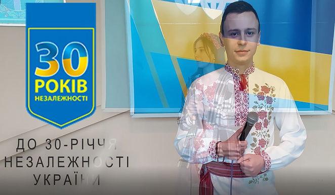 Музичний марафон до 30-річчя Незалежності України