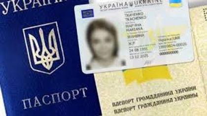 До завершення карантину УДМС у Чернівецькій області працюватиме в окремому режимі