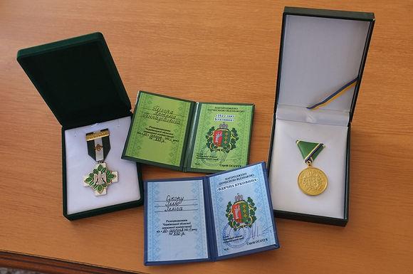Голова РДА вручив почесні відзнаки