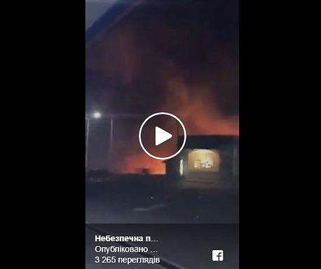 Рятувальники застерігають від спалювання сухої трави і листя