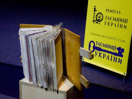 Запрошуємо жителів Новоселицької громади взяти участь у проєкті «Таємниці України для тебе»