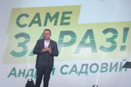 «Самопоміч» обрала Садового кандидатом у Президенти