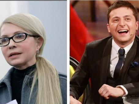 Соціологія: Другий тур - Тимошенко та Зеленський, президент – Тимошенко