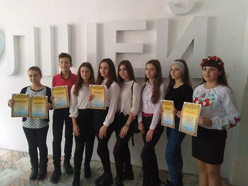 Учні Новоселиччини на обласному етапі Всеукраїнського конкурсу
