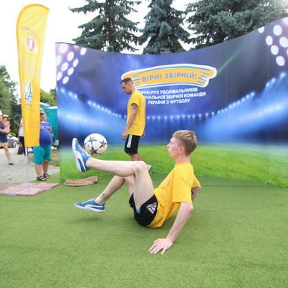 Свято футболу