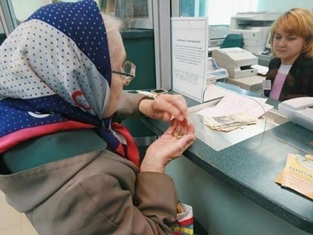 Переведення пенсіонерів на отримання пенсій на банківські картки скасовано