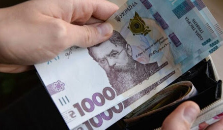 З сьогоднішнього дня підприємці можуть отримати фінансові компенсації