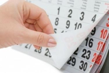 Увага! З 1 жовтня діють нові рахунки з ЄСВ
