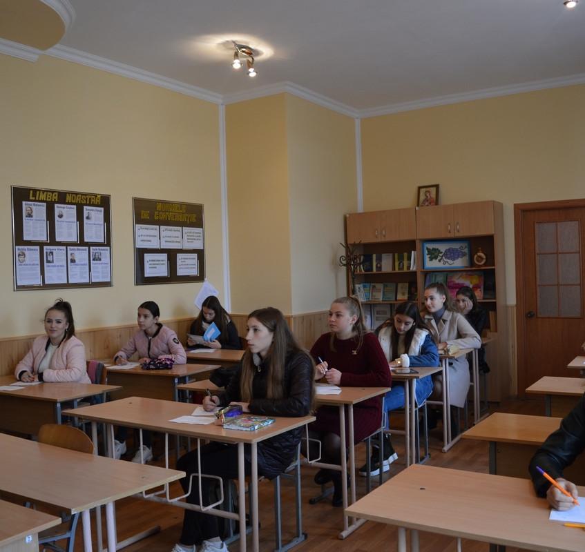 У Новоселиці відбувся конкурсі ім. Т