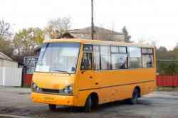 З п'ятниці змінять графік руху автобусів