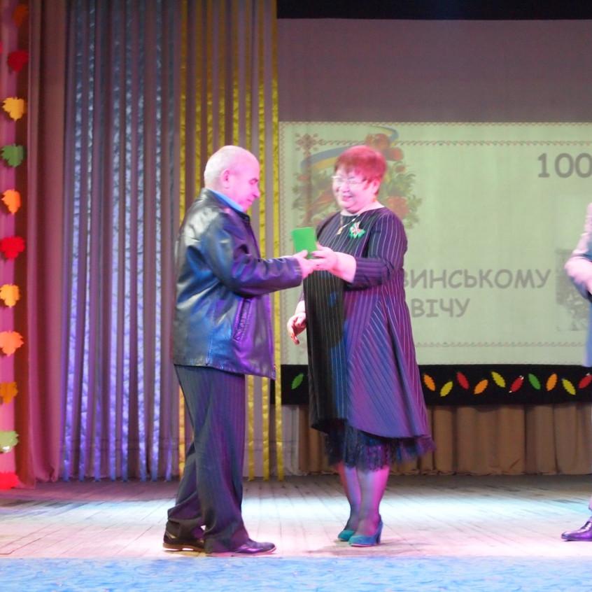 В Новоселиці відбулись урочистості з